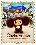 Cheburashka—The Circus is Coming—