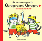 Guruguru and Gorogoro 2—The Treasure Hunt—