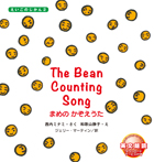 The Bean Counting Song